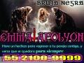 Ritual De Amor !!!!!!!!!!!!!!!!!!!!!!!!!!