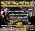ELOANA CLARIVIDENTE DEL AMOR