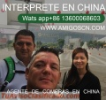 sourcing-agent-china-how-to-buy-the-products-from-1688-amazon-fba-shipment-1.jpg